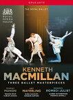 ケネス・マクミラン:バレエBOX 《マノン》《うたかたの恋》《ロミオとジュリエット》