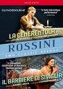 ロッシーニ:チェネレントラ、セビリアの理髪師[DVD2枚組]
