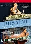 ロッシーニ:チェネレントラ、セビリアの理髪師[DVD, 2枚組]