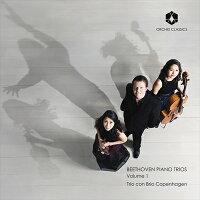ベートーヴェン:ピアノ三重奏曲集第1集