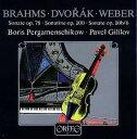 『チェロとピアノによるソナタ集〜ブラームス、ドヴォルザーク、