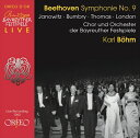 バイロイト音楽祭1963年/カール・ベーム ベートーヴェン:交響曲 第9番 ニ短調「合唱付き」 Op