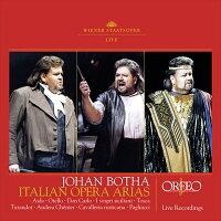 イタリア・オペラ・アリア集(2枚組)