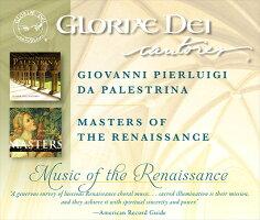 ルネサンスの音楽[2枚組]