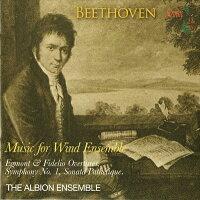 ベートーヴェン:管楽器のための音楽集