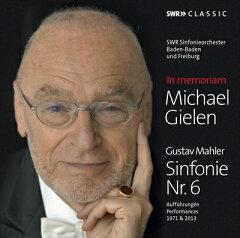 マーラー - 交響曲 第7番 ホ短調 夜曲(ミヒャエル・ギーレン)
