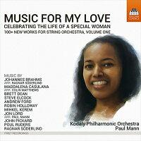 MusicforMyLove‐愛する人への音楽第1集