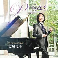 ToshiyukiWatanabe:Prayer-渡辺俊幸:プレイヤー