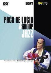 【送料無料】2012年12月19日発売予定ご予約受付中!パコ・デ・ルシアと仲間たち