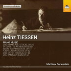 ハインツ・ティーセン:ピアノ作品集