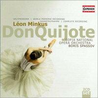 ミンクス:バレエ音楽「ドン・キホーテ」全曲(LeonMinkus:DONQUIJOTE)