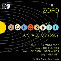 ZOFORBIT-スペース・オデッセイ