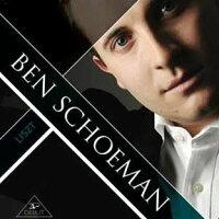 ベン・スクーマン、リストを弾く
