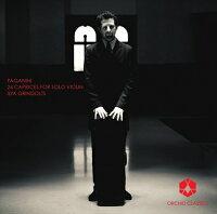パガニーニ:無伴奏ヴァイオリンのための24のカプリースOp.1