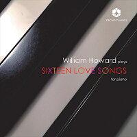 16の愛の歌