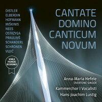 CantateDominoCanticumNovum-新しき歌を主に向かいて歌え