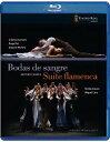 アントニオ・ガデス(1936-2004):「血の婚礼」/「フラメンコ組曲」[Blu-ray]