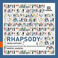 RHAPSODY-ガーシュウィン:ラプソディ・イン・ブルー/シャブリエ:狂詩曲「スペイン」/2.ガーシュウィン(1898-1937):ラプソディ・イン・ブルー(F.グローフェ編)
