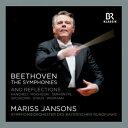 ベートーヴェン:交響曲全集+現代の作曲家たち[6枚組BOX]