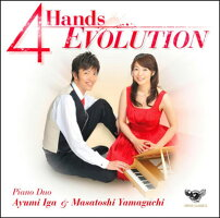 4HandsEVOLUTION〜進化系ピアノ連弾〜