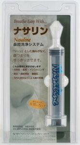 鼻にやさしく花粉症、鼻炎などによる鼻づまりがすっきりします 鼻うがい 鼻洗浄にオススメ!ナ...