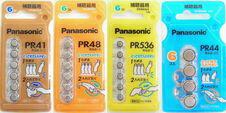 [送料無料]Panasonicパナソニック製補聴器電池 50パックセット組み合わせ自由