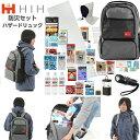 防災セット HIH ハザードリュック 福島県の被災者考案の「非常用持ち出し袋36点セット」 避難リュ...