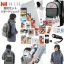 防災セット HIH ハザードリュック 福島県の被災者考案の「非常用持ち出し袋36点セット」 避難リュ