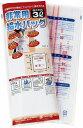 非常用給水バッグ3L 給水タンクよりコンパクトで保管に便利!