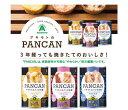 パンの缶詰24缶 アキモト缶入りソフトパン PANCAN非常食・保存食・3年長期保存!防災用備蓄おいしい備蓄食 いちご、ブルーベリー、オレンジ各8個セット