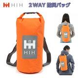 HIH 2way 防災リュック 単品 防水【ハザードバッグ】非常用持ち出し袋 給水バッグ ドライバッグ ウォーターバッグ 防水バッグ 防災リュック単品