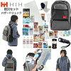 防災セット HIH ハザードリュック 福島県の被災者考案の「非常用持ち出し袋36点セ...