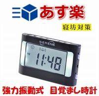 目覚まし 置き時計 デジタル おしゃれ クロック トラベル プレゼント