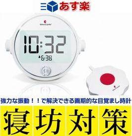 目覚まし時計 超強力振動式 ベルマンアラームクロック C-model振動と100dBの大音量【...