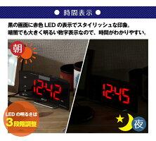 目覚まし時計強力振動式NEWビッグタイムLEDBIG-T【あす楽対応】【送料無料】めざまし時計ウォッチ光目覚し時計(置き時計置時計デジタルおしゃれバイブめざましアラームクロックインテリアシェイク大音量新生活絶対起きる子供)