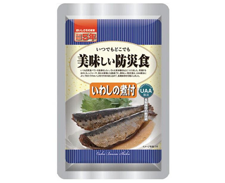 アルファフーズ UAA食品美味しい防災食R いわし煮付50食