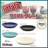 イッタラ【iittala】TEEMA/ティーマKaj Franck/カイ・フランク(カイフランク)26cm プレートペア2個セット ホワイト皿(北欧食器 洋食器 ブランド食器 フィンランド)