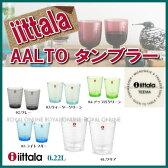 イッタラ【iittala】AINO AALTO/アイノ・アールト(アイノアールト)4個セット 2ペアクリア タンブラーグラス220ml 0.22L北欧食器