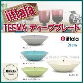 イッタラ【iittala】TEEMA/ティーマKaj Franck/カイ・フランク(カイフランク)21cm ディーププレートペア2個セット ホワイト(北欧食器 洋食器 ブランド食器 フィンランド)