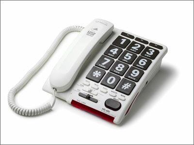 音量増幅で相手の声をより明瞭にする高性能電話機!【送料無料】難聴者・高齢者用電話機ジャン...