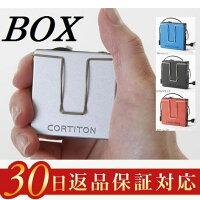 30日返品保証対応【ヒカリネットBOX補聴器】カンタン操作のポケット型補聴器