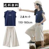 女の子 韓国子供服 2点セット夏着 女の子  無袖Tシャツ +パンツ  おしゃれな子供服  上下 セットアップ  キッズ Tシャツ 無地シンプル Tシャツ パンツ 子供服ボトムス 100 110 120 130 140 150