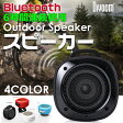 【Bluetooth スピーカー】Divoom Airbeat 10 Bluetooth スピーカー ver 3.0対応 ワイヤレススピーカー ハンズフリー ブルートゥース スマートフォン スマホ iPhone 充電式バッテリー内蔵 Bluetooth スピーカー 無線 防水 4COLOR