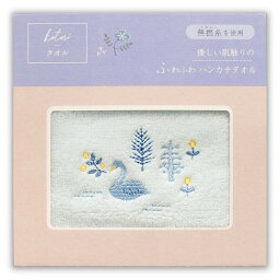 kotori刺繍タオル ゆめ