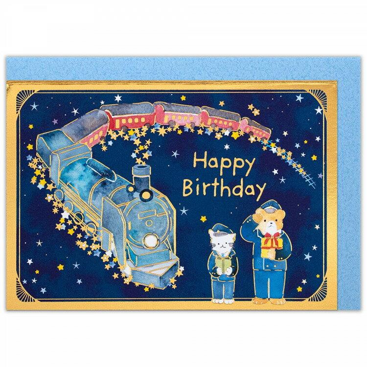 紙製品・封筒, グリーティング・カード  HappyBirthday