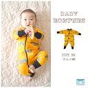 【送料無料】北欧輸入ロンパース(JNY)ウルフ/オーガニックコットン/ベビー服/0か月/1か月/2か月/3か月/0ヶ月/1ヶ月/2ヶ月/3ヶ月/男の子/女の子/1歳