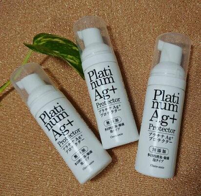 PlatinumAg+プラチナAg+プロテクター多目的除菌消臭泡持続性タイプ消毒ノンアルコールプラチナ銀安全予防マスク除菌