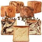 【送料無料】デニッシュ食パン詰め合せ3本セット〔4種のデニッシュ食パンから選択〕マーガリン不使用