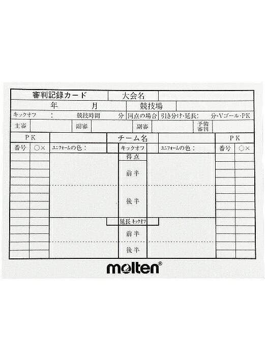 審判用品, カード () MOLTENXFSN(CARD1)