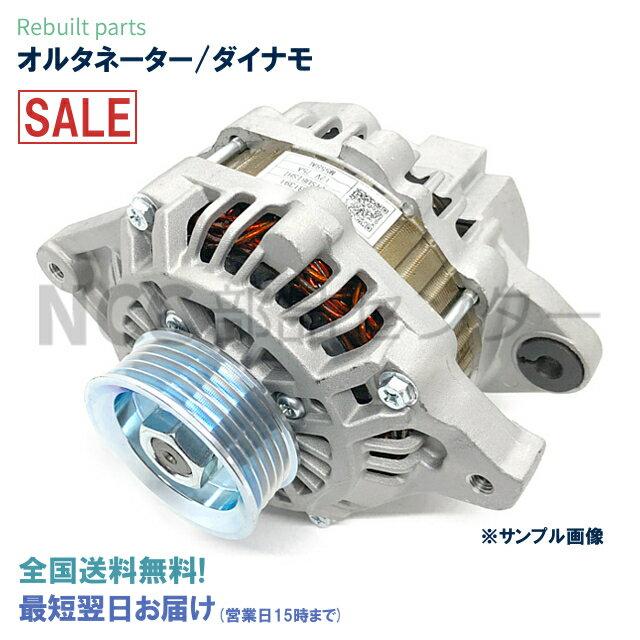 エンジン, オルタネーター  GD1 GD2 GD3 GD4 GJ1 GJ2 GK1 GK2 31100-RSH-004 A5TB1391